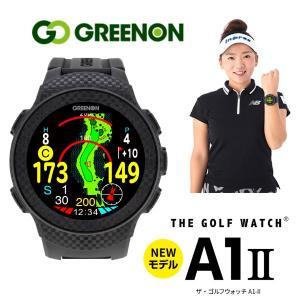 グリーンオン ザ・ゴルフウォッチ A1-2 腕時計型 GPSゴルフナビ GREENON GOLF WATCH エーワンツー あすつく|daiichigolf