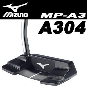 ミズノ MP パター A304|daiichigolf