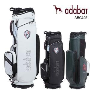 アダバット 軽量 キャディバッグ 9型 プレミアムライトAdabat ABC402|daiichigolf