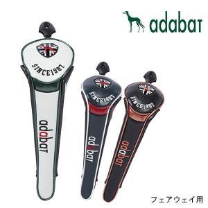 アダバット ヘッドカバー フェアウェイウッド用 Adabat ABF400 あすつく|daiichigolf