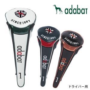 アダバット ヘッドカバー ドライバー用 Adabat ABH400 あすつく|daiichigolf