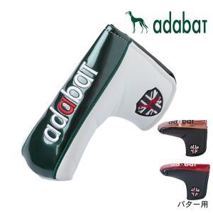 アダバット パターカバー パター用 ヘッドカバー Adabat ABP400 あすつく|daiichigolf