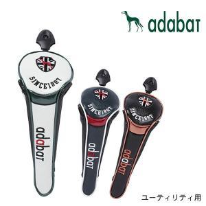 アダバット ヘッドカバー ユーティリティ用 Adabat ABU400 あすつく|daiichigolf