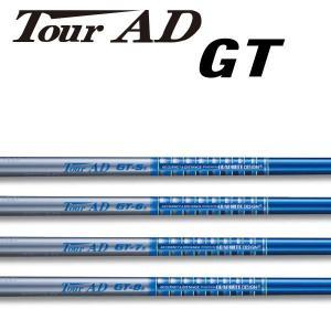 グラファイトデザイン ツアーAD GTシャフト|daiichigolf