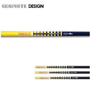 グラファイトデザイン ツアーAD MJシャフト|daiichigolf