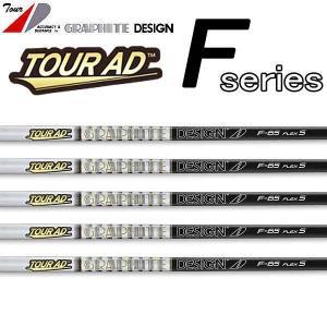 送料無料 グラファイトデザイン ツアーAD Fシャフト (フェアウェイウッド専用シャフト)|daiichigolf