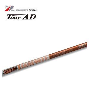 送料無料 グラファイトデザイン ツアーAD DI-HYBRIDシャフト (ユーティリティ専用シャフト)|daiichigolf