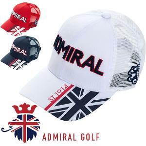 アドミラル キャップ ハーフ UJ CAP 帽子 ADMIRAL ADMB908F あすつく|daiichigolf