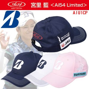 数量限定 ブリヂストン 宮里藍 ビクトリーキャッ Ai54 Limited Tour AIU1CP|daiichigolf