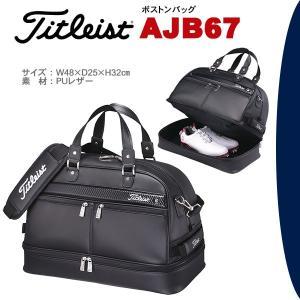 タイトリスト ボストンバッグ Titleist AJBB67|daiichigolf