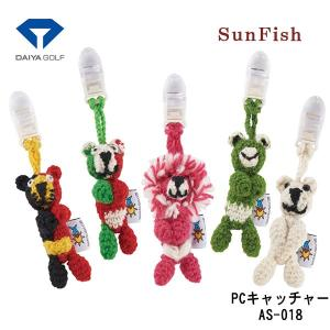 サンフィッシュ 動物 パターキャッチャー AS-018 Sunfish アニマル あすつく|daiichigolf