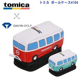 トミカ ボールケース AS-4104 ダイヤゴルフ tomica あすつく|daiichigolf