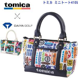 (送料無料)トミカ ミニトートバッグ AS-4105 ダイヤゴルフ tomica あすつく|daiichigolf