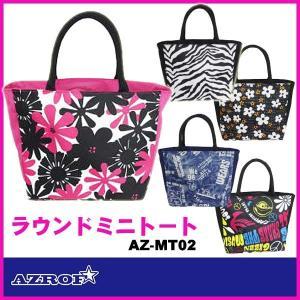 アズロフ ラウンドミニトート AZROF AZ-MT02 あすつく|daiichigolf