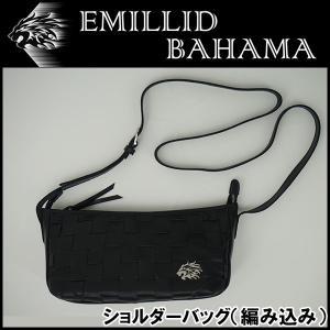 エミリッドバハマ バッグ ショルダー 編み込み EMILLID BAHAMA|daiichigolf
