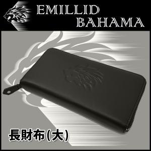 エミリッドバハマ 長財布 大 専用ケース付き EMILLID BAHAMA|daiichigolf