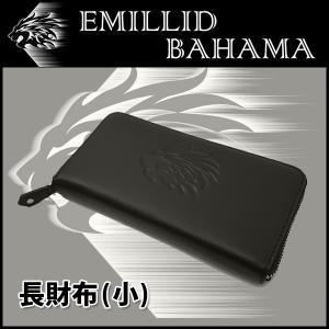 エミリッドバハマ 長財布 小 専用ケース付き EMILLID BAHAMA|daiichigolf