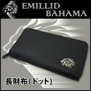 エミリッドバハマ 長財布 ドット柄 専用ケース付きEMILLID BAHAMA|daiichigolf