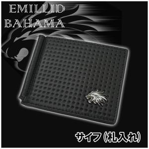 エミリッドバハマ 財布 マネークリップ 札入れ EMILLID BAHAMA|daiichigolf
