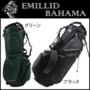 エミリッドバハマ スタンド キャディバッグ 9型 EMILLID BAHAMA あすつく|daiichigolf