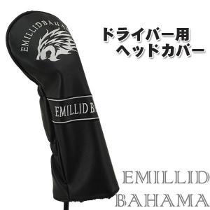エミリッドバハマ ヘッドカバー ドライバー用 EMILLID BAHAMA|daiichigolf