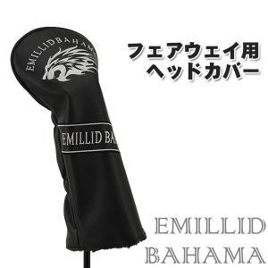 エミリッドバハマ ヘッドカバー フェアウェイウッド用 EMILLID BAHAMA ネコポス対応|daiichigolf