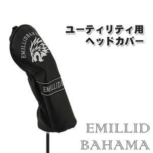 エミリッドバハマ ヘッドカバー ユーティリティ用 EMILLID BAHAMA ネコポス対応|daiichigolf