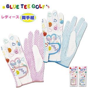 ブルーティーゴルフ グローブ レディース 両手 BLUE TEE GOLF GL-001|daiichigolf