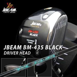特注カスタムクラブ J-BEAM BM-435ブラック ドライバー TRPX インレットシャフト|daiichigolf