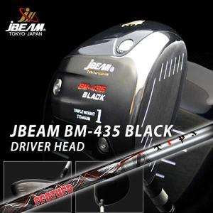 特注カスタムクラブ J-BEAM BM-435ブラック ドライバー TRPX Featherシャフト|daiichigolf