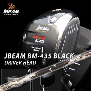 特注カスタムクラブ J-BEAM BM-435ブラック ドライバー TRPX ザナドゥ Xanadu シャフト|daiichigolf