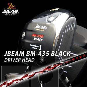 特注カスタムクラブ J-BEAM BM-435ブラック ドライバー TRPX エアーシャフト|daiichigolf