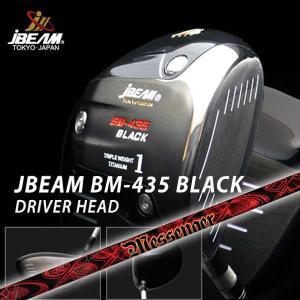 特注カスタムクラブ J-BEAM BM-435ブラック ドライバー TRPX NEWメッセンジャーシャフト|daiichigolf
