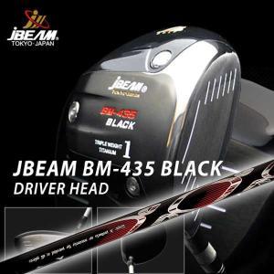 特注カスタムクラブ J-BEAM BM-435ブラック ドライバー TRPX X-Line エックスライン シャフト|daiichigolf