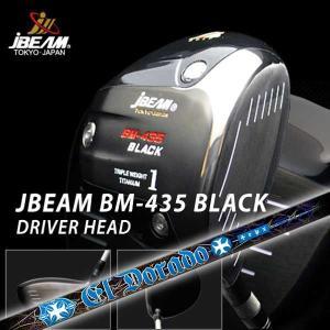 特注カスタムクラブ J-BEAM BM-435ブラック ドライバー TRPX El Dorado エルドラド シャフト|daiichigolf