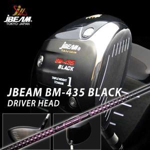 特注カスタムクラブ J-BEAM BM-435ブラック ドライバー シンカグラファイト LOOPプロトタイプAIシャフト|daiichigolf