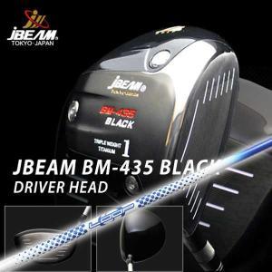 特注カスタムクラブ J-BEAM BM-435ブラック ドライバー シンカグラファイト LOOPプロトタイプBWシャフト|daiichigolf