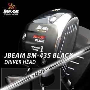特注カスタムクラブ J-BEAM BM-435ブラック ドライバー シンカグラファイト LOOPプロトタイプHDシャフト|daiichigolf