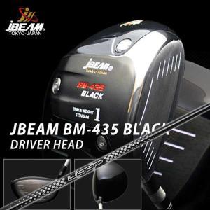 特注カスタムクラブ J-BEAM BM-435ブラック ドライバー シンカグラファイト LOOPプロトタイプCLシャフト|daiichigolf