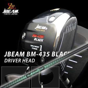 特注カスタムクラブ J-BEAM BM-435ブラック ドライバー シンカグラファイト LOOPプロトタイプGKシャフト|daiichigolf