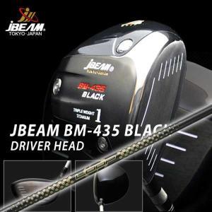 特注カスタムクラブ J-BEAM BM-435ブラック ドライバー シンカグラファイト LOOPプロトタイプIPシャフト|daiichigolf