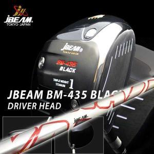 特注カスタムクラブ J-BEAM BM-435ブラック ドライバー JBEAM ZY-YAMAZAKIシャフト|daiichigolf