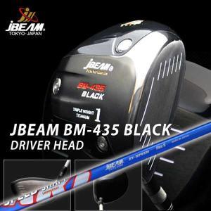 特注カスタムクラブ J-BEAM BM-435ブラック ドライバー JBEAM ZY-SPEED  シャフト|daiichigolf