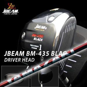 特注カスタムクラブ J-BEAM BM-435ブラック ドライバー JBEAM ZY-SPEED RED(赤)シャフト|daiichigolf