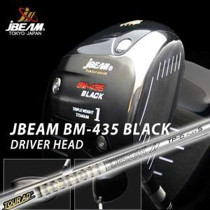 特注カスタムクラブ J-BEAM BM-435ブラック ドライバー グラファイトデザイン Tour-AD TPシャフト|daiichigolf