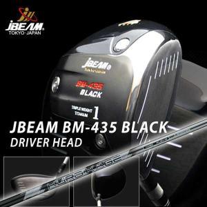 特注カスタムクラブ J-BEAM BM-435ブラック ドライバー 三菱ケミカル クロカゲXMシャフト|daiichigolf