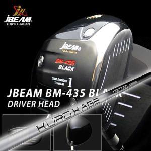 特注カスタムクラブ J-BEAM BM-435ブラック ドライバー 三菱ケミカル クロカゲXTシャフト|daiichigolf