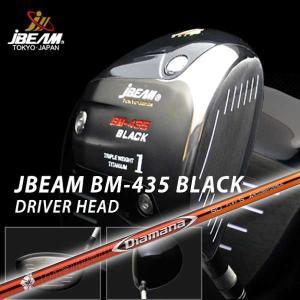 特注カスタムクラブ J-BEAM BM-435ブラック ドライバー 三菱ケミカル ディアマナRFシャフト|daiichigolf