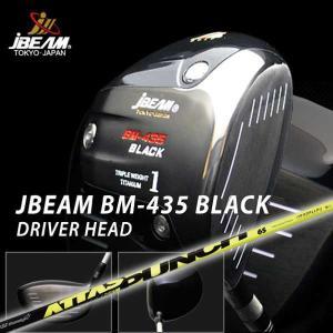 特注カスタムクラブ J-BEAM BM-435ブラック ドライバー マミヤOP アッタスパンチシャフト|daiichigolf