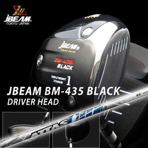 特注カスタムクラブ J-BEAM BM-435ブラック ドライバー マミヤOP アッタスクールシャフト|daiichigolf